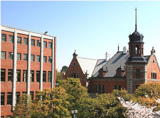 Universitas Protestan Terbaik di Jepang