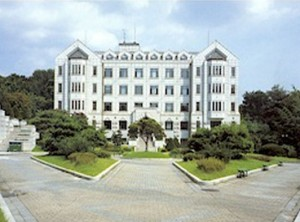 Yonsei University:  Universitas Protestan Terbaik di Asia
